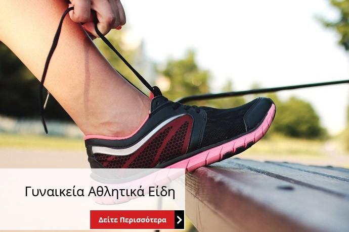 Sport Bazaar
